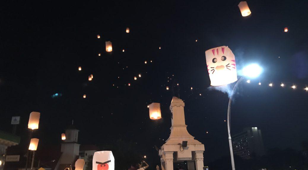 Yee Peng Festival - Sky Lantern release at Nawarat Bridge
