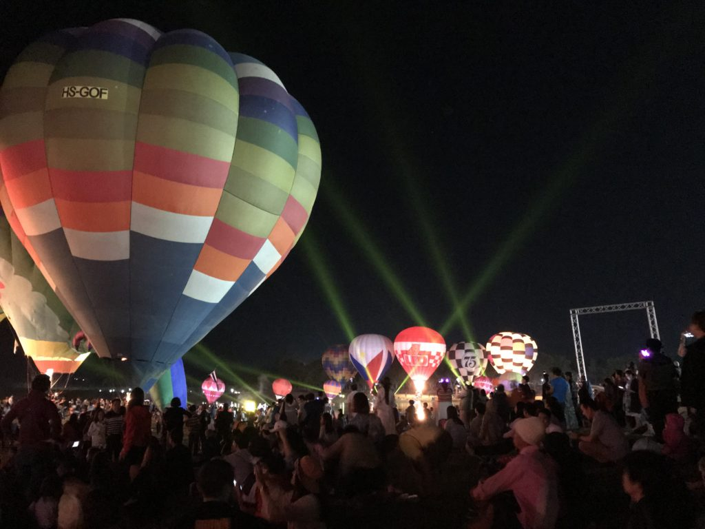 Chiang Rai balloon festival night show